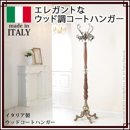 イタリア製ウッドコートハンガー Verona Classic ヴェローナクラシック イタリア製 完成品 42200112