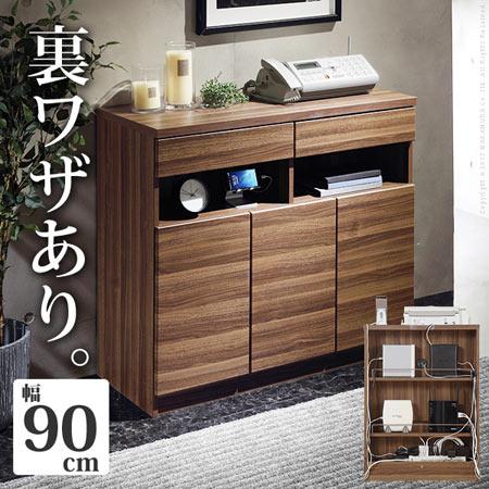 配線収納付き リビングキャビネット STELLA cabinet ステラキャビネット 幅90cm 配線穴付き f0800454