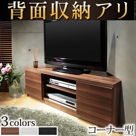 背面収納テレビ台 ステラ コーナータイプ m0600082