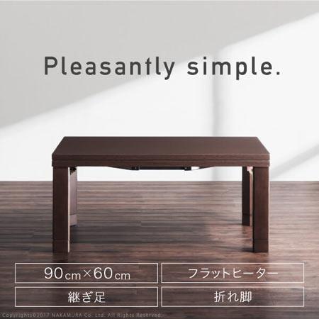 スクエア こたつテーブル BALT バルト 長方形 90x60 こたつ 単品 テーブルこたつ リビングテーブル ローテーブル 電気ごたつ おしゃれ 家具調 インテリア こたつ コタツ おこた テーブル 机 オールシーズン g0100260