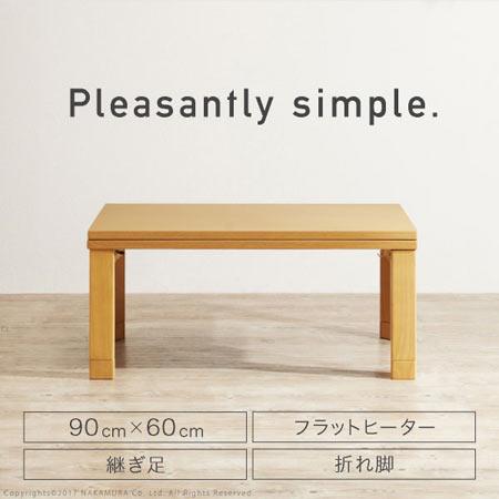 スクエア こたつテーブル ヴィッツ 90x60 こたつ 単品 テーブルこたつ リビングテーブル ローテーブル 電気ごたつ おしゃれ 家具調 インテリア こたつ コタツ おこた テーブル 机 オールシーズン g0100261