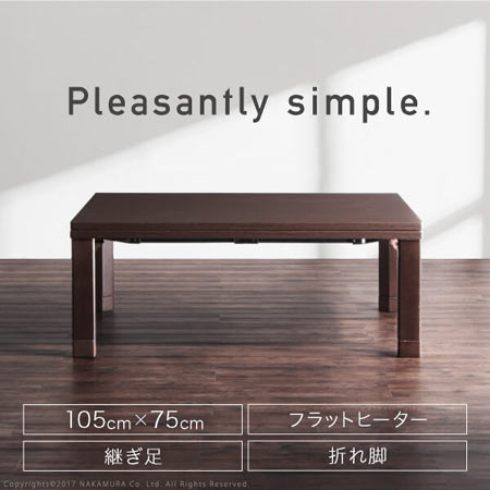 スクエア こたつテーブル BALT バルト 長方形 105x75 こたつ 単品 テーブルこたつ リビングテーブル ローテーブル 電気ごたつ おしゃれ 家具調 インテリア こたつ コタツ おこた テーブル 机 オールシーズン g0100262