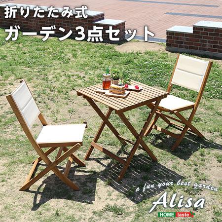 折りたたみ ガーデンテーブルセット Alisa アリーザ 折りたたみテーブル×1 折りたたみチェア×2脚 3点 セット 木製 ガーデンテーブルセット ガーデニングテーブルセット おしゃれ ガーデン ガーデニング オープンカフェ カフェ カフェテリア セット sh-01-als3-gr