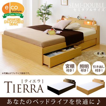 棚 照明 ベッド 収納機能付 引き出し2杯タイプ Tierra ティエラ セミダブル おしゃれ 引き出し たんす タンス 箪笥 ベッド ベット 新生活 wb-002sd