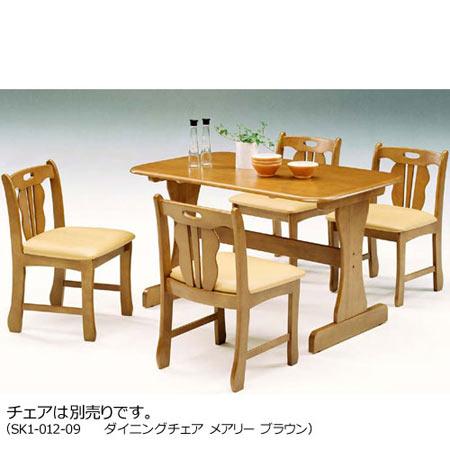 テーブル単品 木製ダイニングテーブル メアリー 幅120cm ブラウン