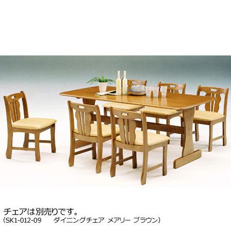 テーブル単品 木製ダイニングテーブル メアリー 幅180cm ブラウン