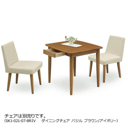 テーブル単品 引き出し付きダイニングテーブル バジル 幅75cm ブラウン