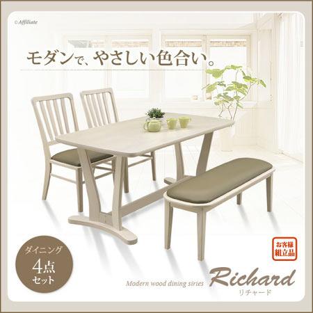 ダイニング4点セット 4人用 リチャード 幅135cmテーブル チェア2脚 ベンチ 4点 セット 木製 ◆ sk2-rcd-4st