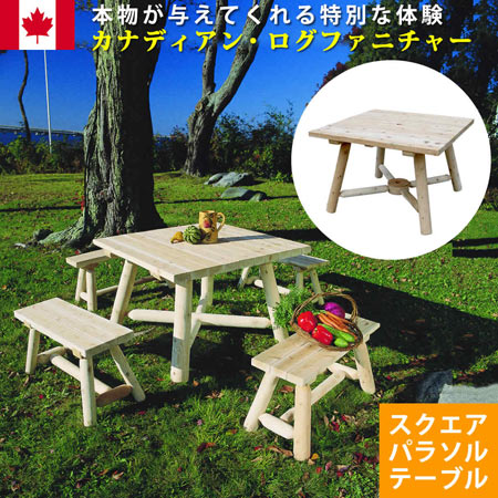 Cedar Looks スクエアパラソルテーブル 天然木 木製 ホワイトシダー カントリー調 カナディアンログファニチャー ログハウス ガーデンテラス バーベキュー BBQ パーティー ワイルド no130