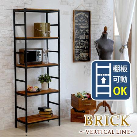 ブリックラックシリーズ 5段タイプ 60×32×175 pru-6032175