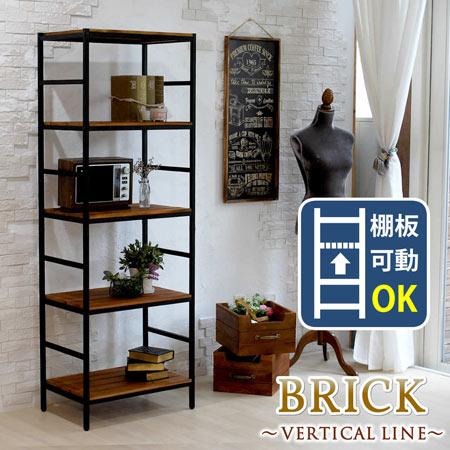 ブリックラックシリーズ 5段タイプ 60×40×175 pru-6040175