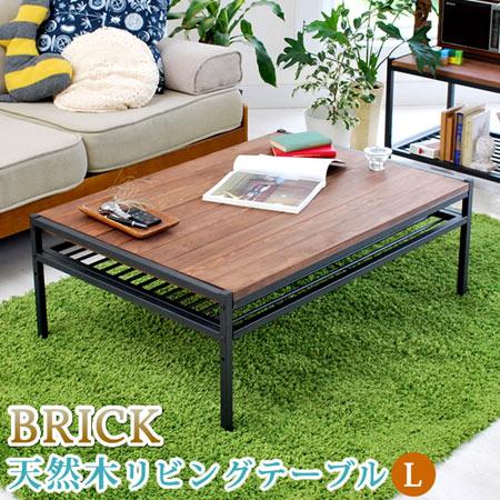 ブリックシリーズ 天然木製リビングテーブル Lサイズ 幅95cm リビングテーブル センターテーブル ローテーブル ナチュラル モダン ミッドセンチュリー風 オイル仕上げ アイアンフレーム ラック付き おしゃれ カッコいい pt-950brn