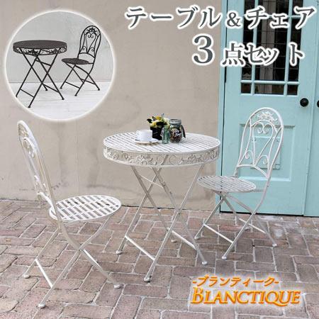 ブランティーク ホワイトアイアンテーブル 幅70&チェア 3点セット 鉄製 アイアン テーブル チェア チェアー イス いす 椅子 セット テーブルセット チェアセット カフェテリア カフェテラス ビーシック ファニチャー ハンドメイド おしゃれ spl-6628-3p