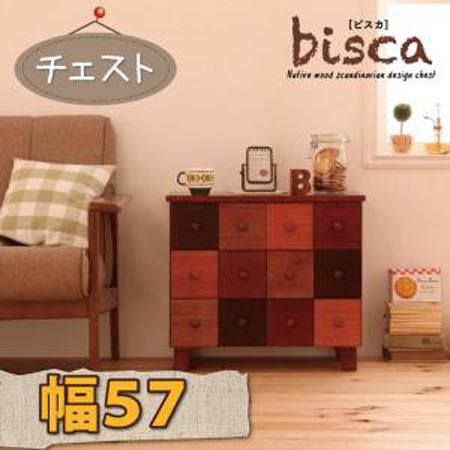 天然木北欧デザインチェスト Bisca ビスカ 幅57×高さ50 40505128