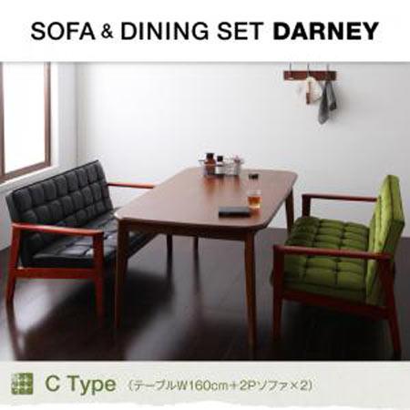 ソファ&ダイニングセット DARNEY ダーニー/3点セット Cタイプ(テーブルW160cm +2Pソファ×2) ソファ&ダイニングセット DARNEY ダーニー/3点セット Cタイプ テーブルW160 2Pソファ×2 ソファ ソファー テーブル イス いす ダイニング 3点 ダイニングソファー
