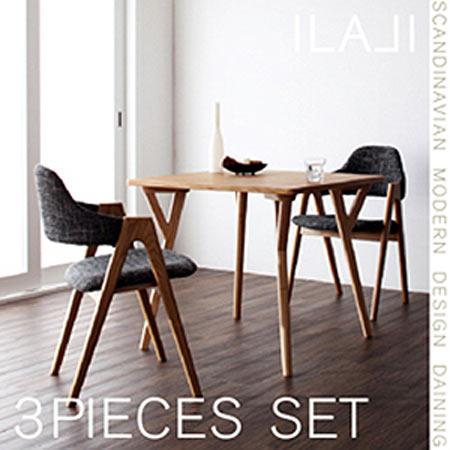 北欧 モダンデザイン ダイニングセット 2人用 ILALI イラーリ 3点セット テーブル幅80+チェア2脚 木製 おしゃれ 北欧デザイン 40600153
