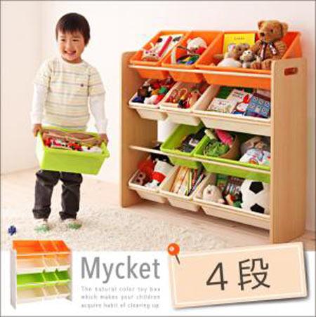 お片づけ 身につく ナチュラルカラー おもちゃ箱 4段 Mycket ミュケ おもちゃ収納 おもちゃ入れ おもちゃばこ おもちゃBOX おもちゃボックス かわいい あんしん 安全 リビング 子供部屋 おかたづけ おもちゃ ぬいぐるみ ボックス BOX 収納 棚 ラック シェルフ 40500155