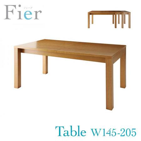 北欧デザイン エクステンション ダイニングテーブル Fier フィーア 幅145-175-205 伸長式テーブル 単品 伸長式 エクステンション 木製 伸長式ダイニングテーブル 伸張式テーブル おしゃれ 北欧 40600612