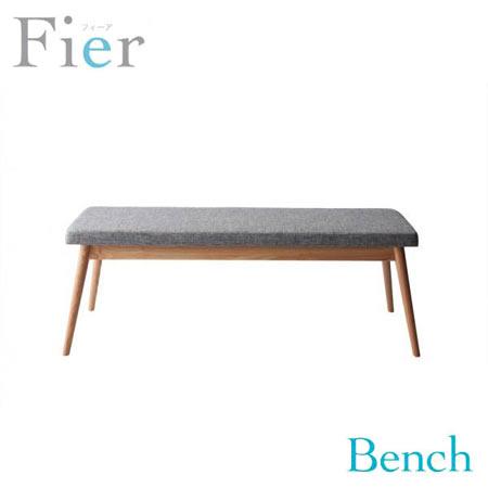 北欧デザイン ダイニングベンチ 2人掛け Fier フィーア ベンチ 単品 布張り ファブリック 木製 ベンチソファ ソファーベンチ おしゃれ 北欧 二人掛け 40600614