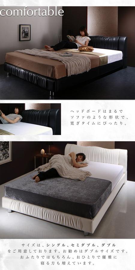 モダンデザインベッド Wolsey ウォルジー セミダブル ベッドフレーム 単品 マットレス無し 合皮 レザー張り レザーベッド すのこベッド 500033606