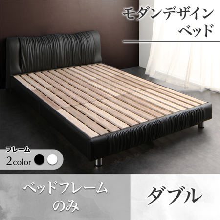 モダンデザインベッド Wolsey ウォルジー ダブル ベッドフレーム 単品 マットレス無し 合皮 レザー張り レザーベッド すのこベッド 500033607
