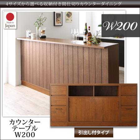 収納付き 間仕切り カウンターテーブル 引出し付き Leszno レシュノ テーブル単品 500033687