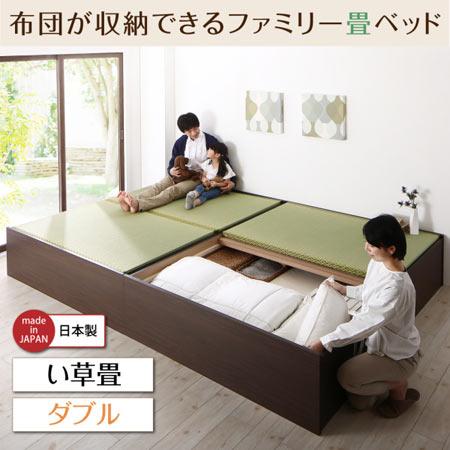 日本製 布団収納 大容量収納 連結畳ベッド い草畳 ダブル ベッドフレーム 単品 マットレス無し 500040067