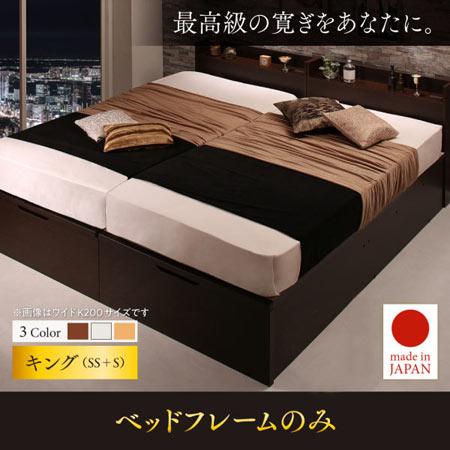 国産 大型 跳ね上げ式ベッド Jada ジェイダ 縦開き キング(SS+S) ベッドフレーム 単品 マットレス無し 棚付き コンセント付き 日本製 跳ね上げベッド 収納ベッド おしゃれ ガス圧 跳ね上げ リフトアップ ベッド ベット 500040847