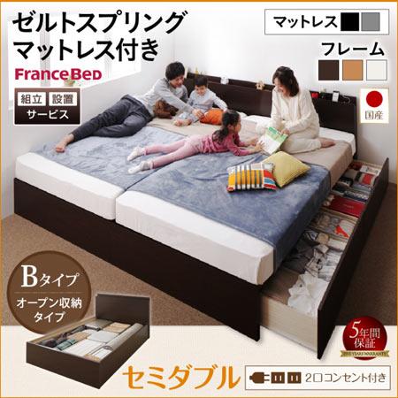 組立設置サービス付き 連結収納ベッド Tenerezza テネレッツァ Bタイプ セミダブル ゼルトスプリング マットレス付き 連結収納ベッド 連結ベッド 収納ベッド おしゃれ 分割できる 引き出し収納 ベッド ベット 500041294