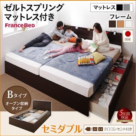 連結収納ベッド Tenerezza テネレッツァ Bタイプ セミダブル ゼルトスプリング マットレス付き 連結収納ベッド 連結ベッド 収納ベッド おしゃれ 分割できる 引き出し収納 ベッド ベット 500041355
