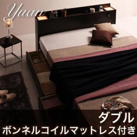 照明 コンセント付き 収納ベッド Yuan ユアン ダブル ボンネルコイル マットレス付き 収納ベット ベッド収納 おしゃれ 照明付き コンセント 引き出し 引出し付き タンス チェスト ベッド下 床下 収納 ベッド ベット べっど べっと 40103543