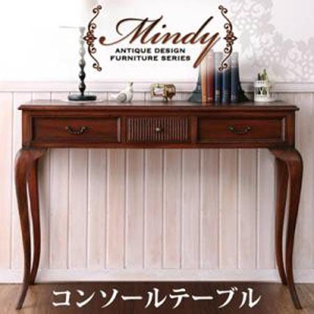 コンソールテーブル(デスク) Mindy ミンディ 40605219