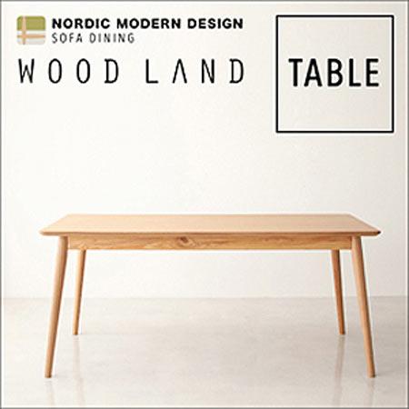 天然木 北欧スタイル ダイニングテーブル WOOD LAND ウッドランド 幅160 テーブル単品 ダイニングテーブル ダイニング用テーブル リビングダイニングテーブル おしゃれ リビング ダイニング キッチン テーブル 机 台 40104862