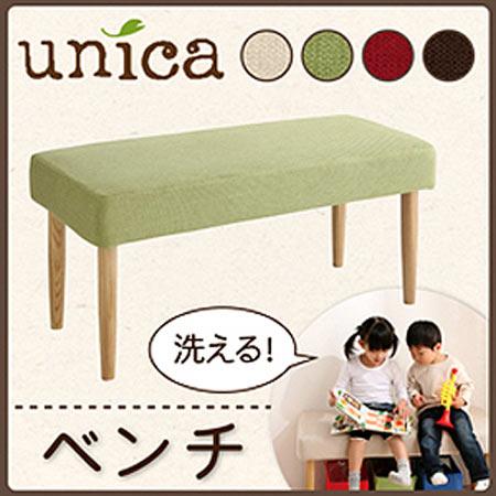 天然木タモ無垢材ダイニング unica ユニカ/カバーリングベンチ