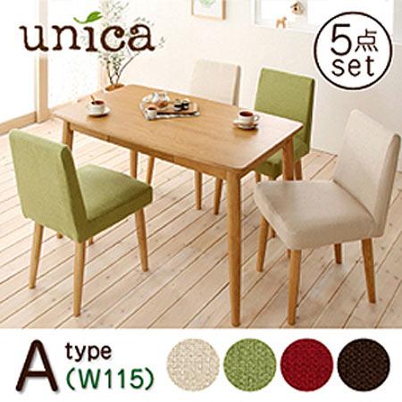 天然木タモ無垢材ダイニング unica ユニカ/5点セットA (テーブルW115+カバーリングチェア×4)