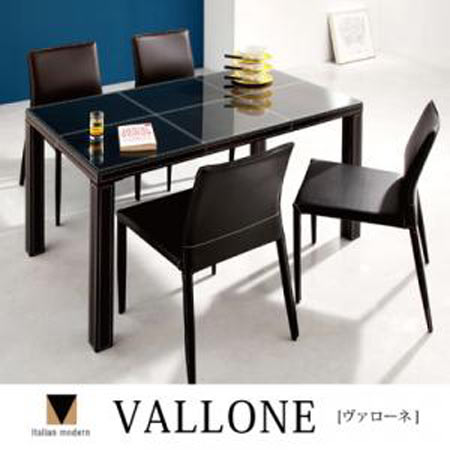 イタリアンモダンデザイン ガラスダイニングテーブルセット VALLONE ヴァローネ 5点セット 40605258