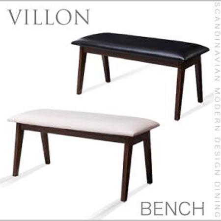 北欧モダンデザイン ダイニングベンチ 2人掛け VILLON ヴィヨン ベンチ 単品 40600241