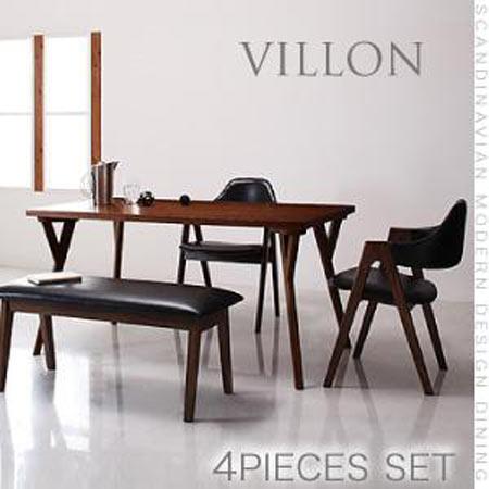 北欧モダンデザイン ダイニングセット 4人用 VILLON ヴィヨン テーブル幅140 チェア×2脚 ベンチ×1台 4点セット 40600243