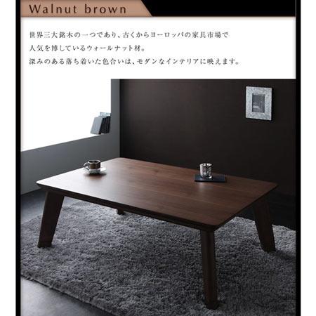 モダンデザインフラットヒーター こたつテーブル Valeri ヴァレーリ 正方形 80×80 こたつ 単品 テーブルごたつ コタツテーブル リビングこたつ リビングテーブル おしゃれ リビング インテリア こたつ コタツ おこた テーブル オールシーズン 40600275