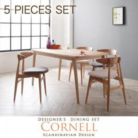 数量は多 北欧デザイナーズチェアダイニングセット コーネル 40600508 Cornell Cornell コーネル 5点セット(テーブル+チェアA×4) 40600508, 紀宝町:8774d566 --- tonewind.xyz