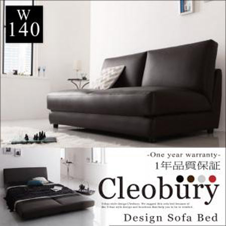 デザインソファベッド Cleobury クレバリー 幅140 40112913
