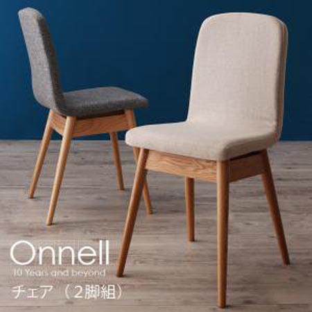 天然木北欧スタイルダイニング Onnell オンネル/チェア(2脚組) チェア (2脚組) チェアー イス 椅子 いす ダイニングチェア ダイニングチェアー リビングチェア 木製チェアー 木製 モダン カジュアル 北欧 カフェ風 お洒落れ 一人掛け