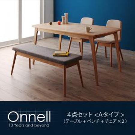 天然木北欧スタイルダイニング Onnell オンネル 4点セット Aタイプ テーブル ベンチ チェア 4人掛け用 4人用 ダイニングセット ダイニングテーブルセット 椅子 チェア ダイニングテーブル 食卓セット 食事テーブル