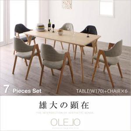 北欧 6人用 デザイン ワイド ダイニングセット 6人用 OLELO 北欧 オレロ 7点セット OLELO テーブル幅170+チェア6脚 木製 おしゃれ 北欧デザイン 40600494, ミナミダイトウソン:5f481e67 --- novoinst.ro