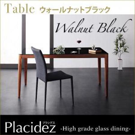 ハイグレードガラスダイニング Placidez プラシデス テーブル(ウォールナットブラック) ガラス ダイニングテーブル ガラステーブル 強化ガラス 4人掛け 4人用 テーブル ダイニング 食卓 ダイニングテーブル 食卓テーブル キッチンテーブル テーブル シンプル