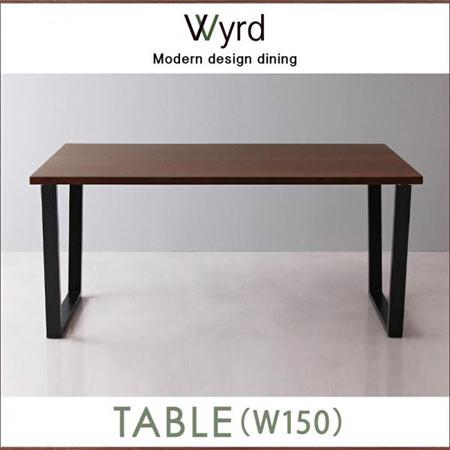天然木 ウォールナット モダンデザインダイニングテーブル Wyrd ヴィールド 幅150 テーブル単品 ダイニングテーブル ダイニング用テーブル リビングダイニングテーブル 食卓 おしゃれ リビング ダイニング キッチン テーブル 机 台 40600620