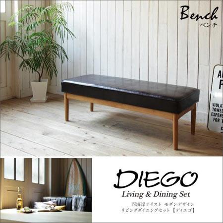 西海岸テイスト ダイニングベンチ 2人掛け DIEGO ディエゴ 幅120 ベンチ単品 合皮レザー ベンチソファー ベンチシート ベンチチェア 長いす おしゃれ リビング ダイニング ベンチ ソファー ソファ チェア チェアー シート 40600654