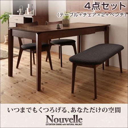 天然木ウォールナット エクステンションダイニングセット Nouvelle ヌーベル 4点セット テーブル+チェア×2+ベンチ ダイニングセット おしゃれ リビング ダイニング テーブル 4人 セット 40600850