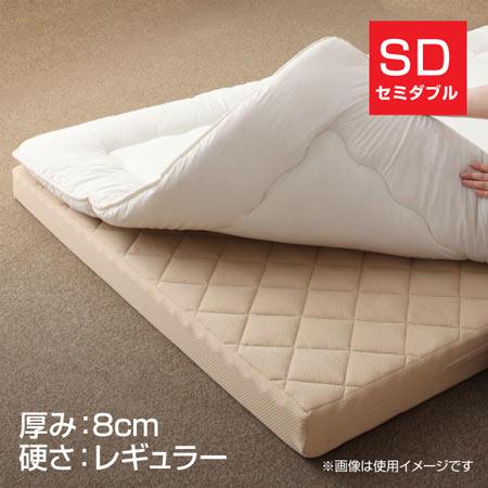 日本製 硬質プロファイルウレタンマットレス レギュラータイプ 厚さ8cm セミダブル 三つ折りマットレス マットレス 3つ折り 三つ折り 折りたたみマットレス 三つ折りタイプ