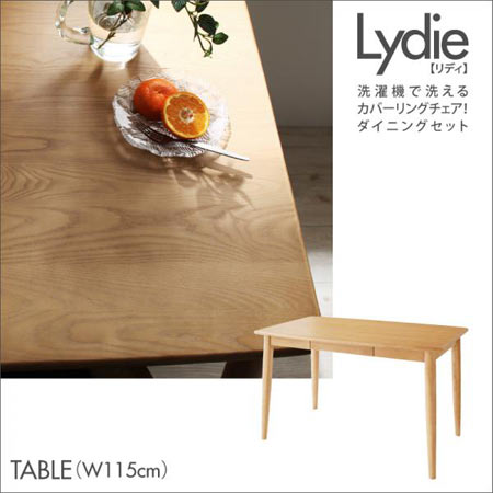 木製ダイニングテーブル Lydie リディ 幅115 テーブル単品 ダイニングテーブル ダイニング用テーブル リビングテーブル ダイニングキッチンテーブル 食卓 おしゃれ リビング ダイニング キッチン テーブル 机 台 40601161